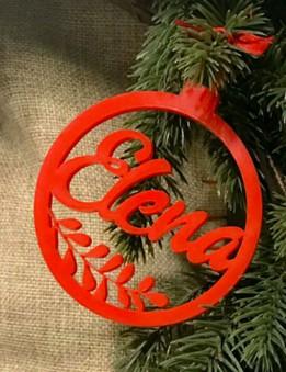 bola de navidad con nombre personalizado en madera, disponible en muchos colores. Adornos navideños personalizados.